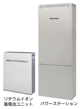 Panasonic住宅用創蓄電連携システム:リチウムイオン蓄電池ユニット/パワーステーション